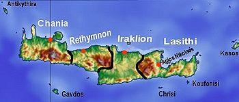 деление Крита